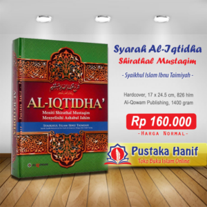 Al-Iqtidha-Shirathal-Mustaqim