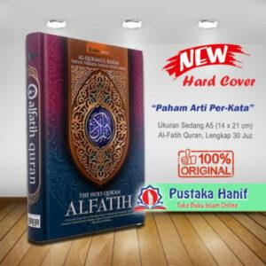 al quran al fatih a5