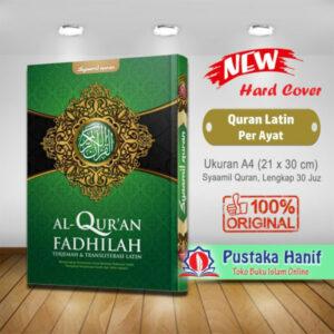 al quran fadhilah