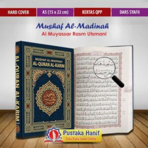 mushaf al madinah